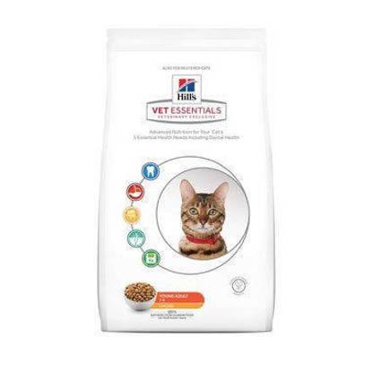 Picture of Hills Vet Essentials Dental Health Feline Young Adult 1.5kg