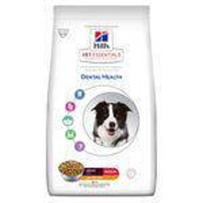 Picture of Hills Vet Essentials Canine Dental Health Adult 2kg