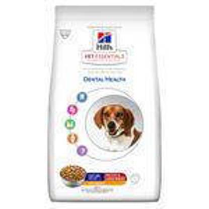 Picture of Hills Vet Essentials Canine Dental Health Mature 7+ Adult 2kg