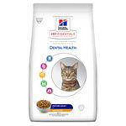 Picture of Hills Vet Essentials Feline Dental Health Mature 7+ Adult 6kg