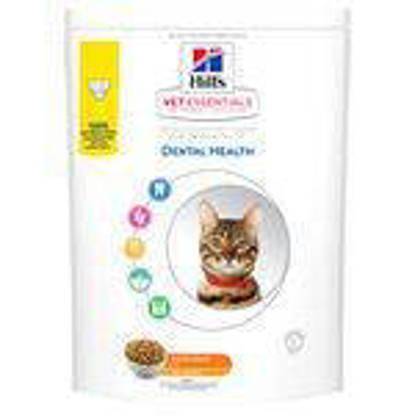 Picture of Hills Vet Essentials Feline Dental Health Young Adult Cat 6.5kg